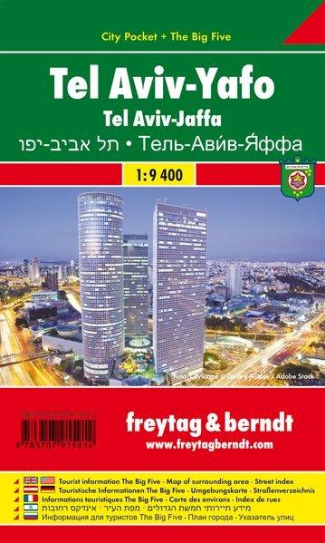 Tel Aviv (pocket)