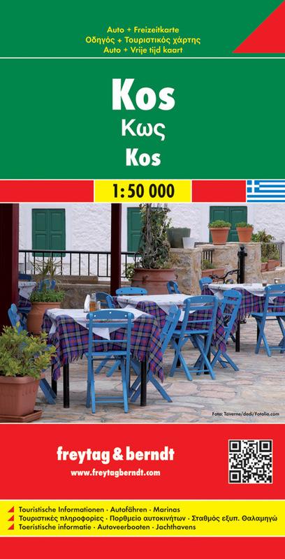 Kos / Cos / Coo