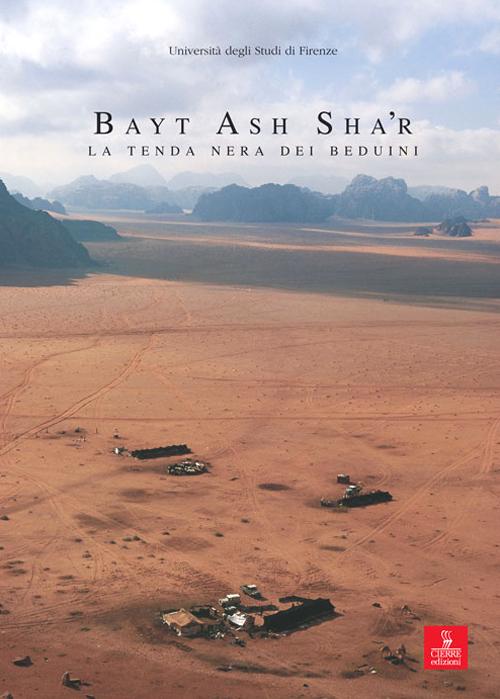 Bayt Ash Shar'r