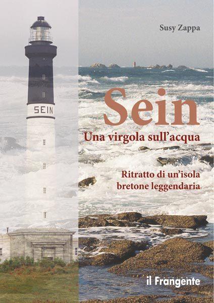 Sein - Una virgola sull'acqua